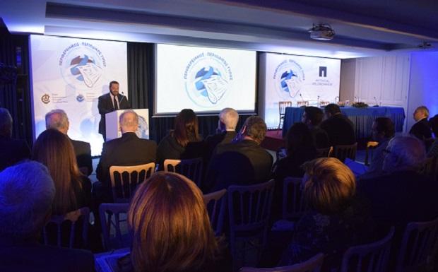 Με μεγάλη επιτυχία ολοκληρώθηκε το 2ο Συνέδριο των Ενώσεων Τύπου στο Ναύπλιο