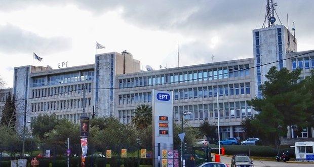 Παραιτήσεις-εξπρές στην ηγεσία της ΕΡΤ-Ακυβέρνητη για τις επόμενες 40 μέρες