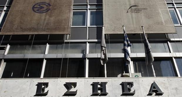 Σχέδιο στήριξης εφημερίδων: Καμία συμφωνία με τους εκδότες, λέει η ΕΣΗΕΑ!