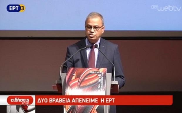 H ΕΡΤ, ως χορηγός, απένειμε δύο βραβεία στο φετινό Φεστιβάλ Κινηματογράφου Θεσσαλονίκης