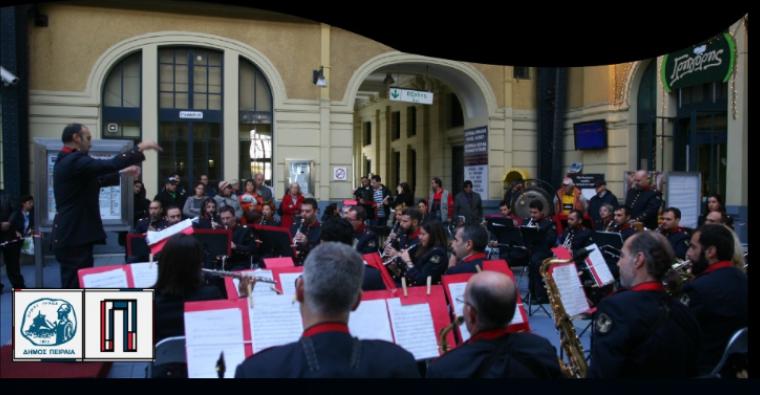 Συνεχίζει τους Μουσικούς Περιπάτους η Φιλαρμονική Ορχήστρα του Δήμου Πειραιά