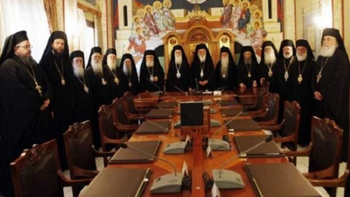 Ποιοι έχουν συμφέρον από τη διάσπαση της Εκκλησίας και τον διχασμό του ελληνικού λαού;