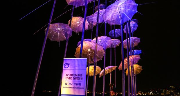«Nτύθηκαν» στα μπλε οι «Ομπρέλες» του Ζογγολόπουλου