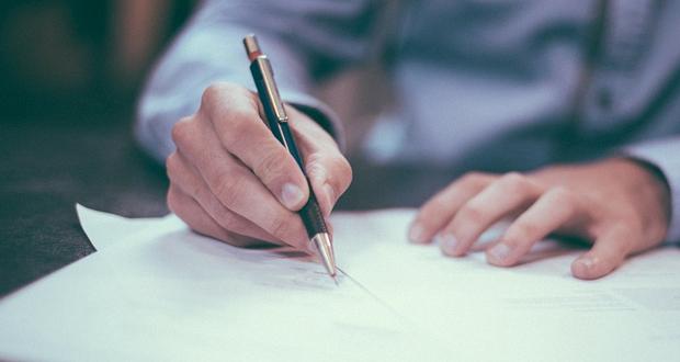 Τον Δεκέμβριο ξεκινά η κατάργηση του χαρτιού στους δημόσιους φορείς