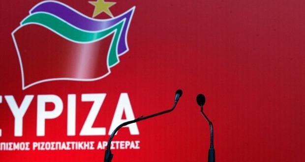 ΣΥΡΙΖΑ: Αυτοί είναι οι πρώτοι 16 υποψήφιοι για τις Ευρωεκλογές (λίστα)
