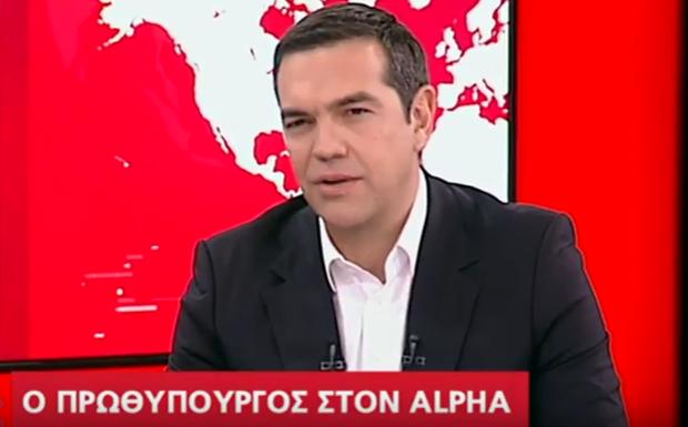 Δείτε την συνέντευξη του πρωθυπουργού Αλέξη Τσίπρα στην τηλεόραση του Alpha