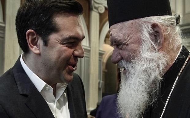 Μπλόκο Πατριαρχείου  και κληρικών στη Συμφωνία