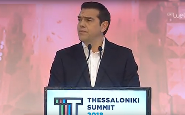"Live: Η ομιλία του πρωθυπουργού στην 3η Σύνοδο ""Thessaloniki Summit 2018"""