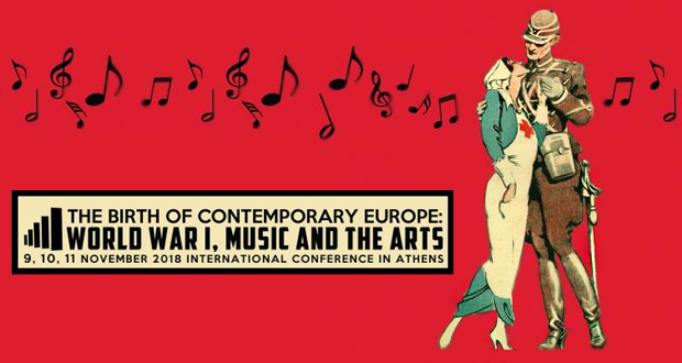 """The Birth of Contemporary Europe: World War I, Music and the Arts"" – Διεθνές Συνέδριο"