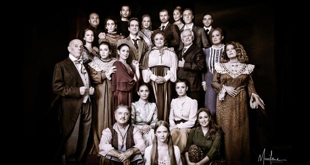 Θέατρο Βεάκη: «Λωξάντρα» βασισμένη στο μυθιστόρημα της Μαρίας Ιορδανίδου (Γιορτινό πρόγραμμα)