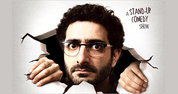 """Stand-up comedy show: """"ΝΑ ΤΟ ΦΩΣ"""" – ΛΑΜΠΡΟΣ ΦΙΣΦΗΣ"""