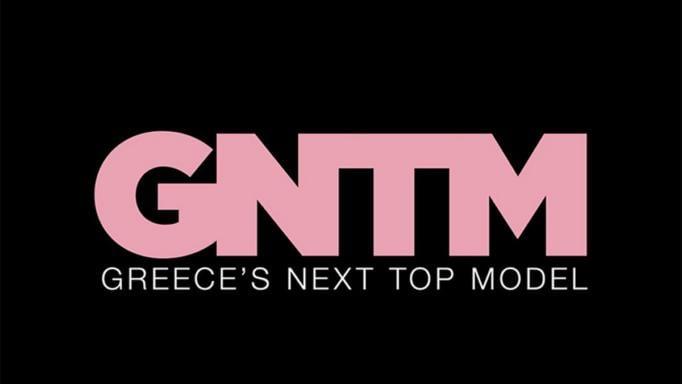 """Πρόστιμο στο Star για το """"Greece's Next Top Model"""""""