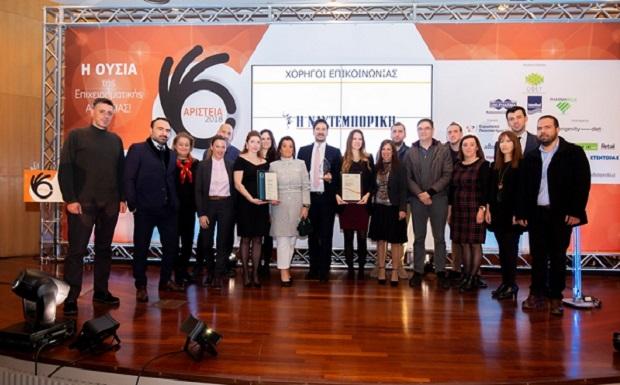 Βραβεία επιχειρηματικής αριστείας για τον Όμιλο Φαρμακευτικών Επιχειρήσεων Τσέτη από την ΕΕΔΕ