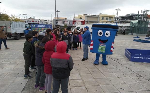 Δήμος Αιγάλεω: Δράση ευαισθητοποίησης «Ανακυκλώστε στους μπλε κάδους»