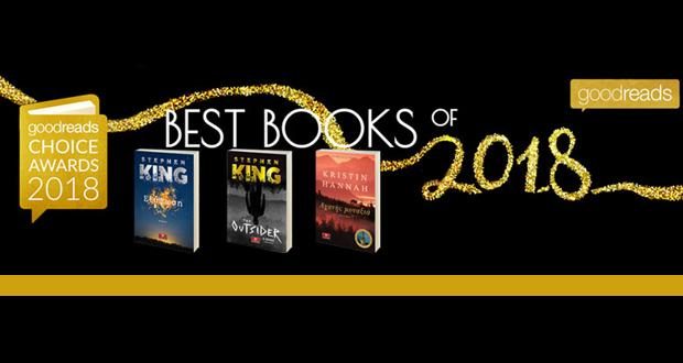 Τα βιβλία των Εκδόσεων Κλειδάριθμος βραβεύονται στα Goodreads Choice Awards 2018!