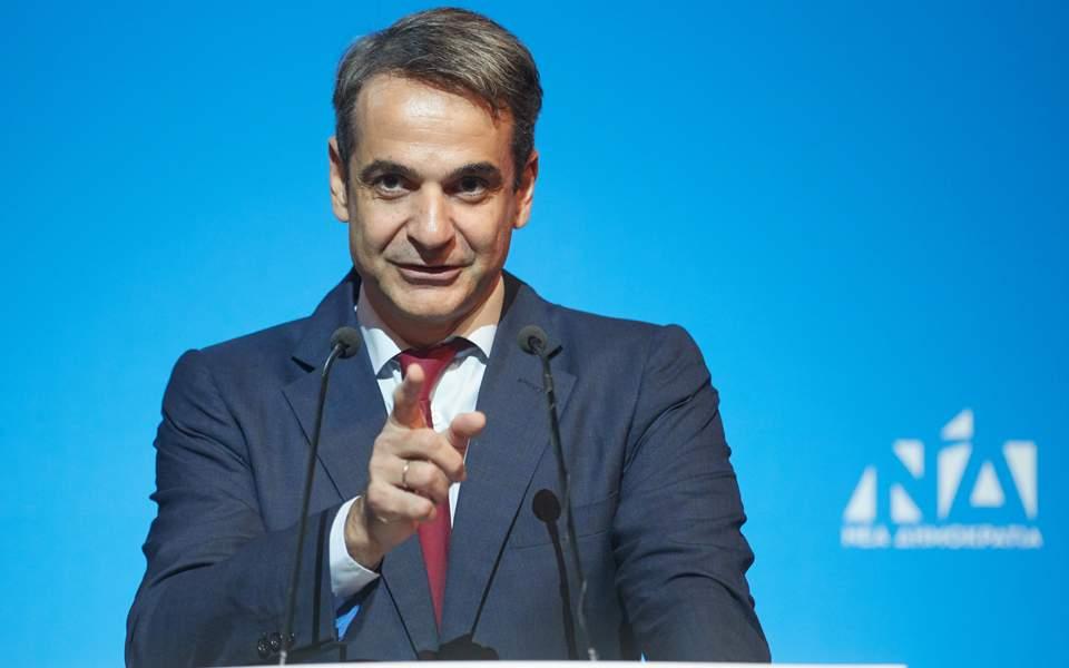 Κυρ. Μητσοτάκης στους FT: Η δημοσιονομική πολιτική υπήρξε υπερβολικά περιοριστική