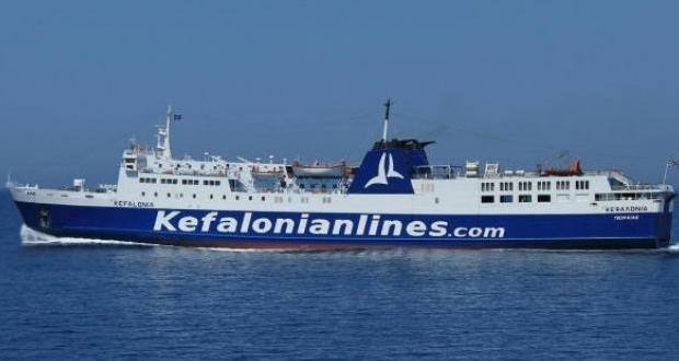 Μεγάλη ανατροπή στα δρώμενα της Κεφαλονιάς η πώληση του Κεφαλονίτικου καραβιού «Νήσος Κεφαλονιά»…