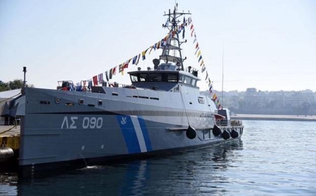 Αναβαθμίζονται τα Πλοία Ανοιχτής Θαλάσσης του ΛΣ-ΕΛ.ΑΚΤ. με την προμήθεια συστημάτων θερμικών καμερών