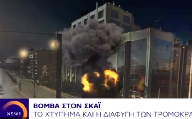Αποκάλυψη του OPEN-Επτά οι δράστες της επίθεσης (βίντεο)