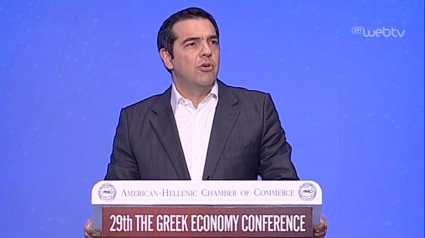Αλ. Τσίπρας: Η Ελλάδα είναι σήμερα μια νέα οικονομία (βίντεο)