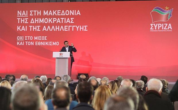 Τσίπρας: Η Αριστερά δεν πουλάει την Μακεδονία, σώζει την κληρονομιά της – Πολιτικοί απατεώνες παριστάνουν τους υπερπατριώτες