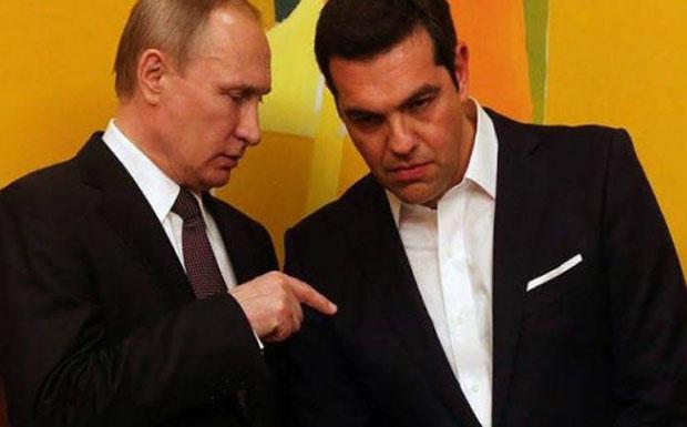 Ξαφνικές αγάπες Αθήνας – Μόσχας