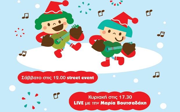 Δήμος Παπάγου-Χολαργού: Χριστουγεννιάτικο Μπαζάρ, 15 &16 Δεκεμβρίου