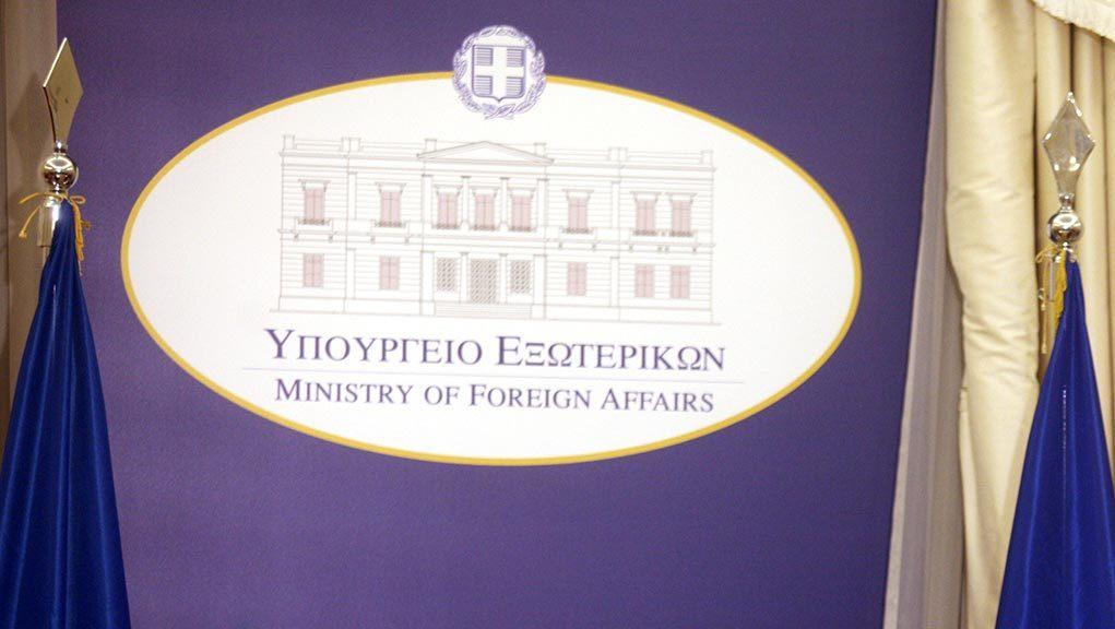 Απάντηση του ΥΠΕΞ στην ανακοίνωση του αλβανικού ΥΠΕΞ για τον θάνατο Αλβανού στην Καβάλα