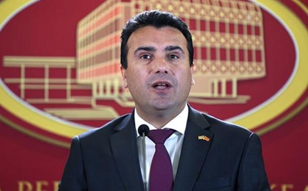 Η επόμενη ημέρα με τη «Βόρεια Μακεδονία»