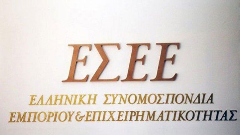 Συνάντηση Φλαμπουράρη – ΕΣΕΕ: «Η κυβέρνηση επεξεργάζεται πλαίσιο προστασίας της πρώτης κατοικίας»