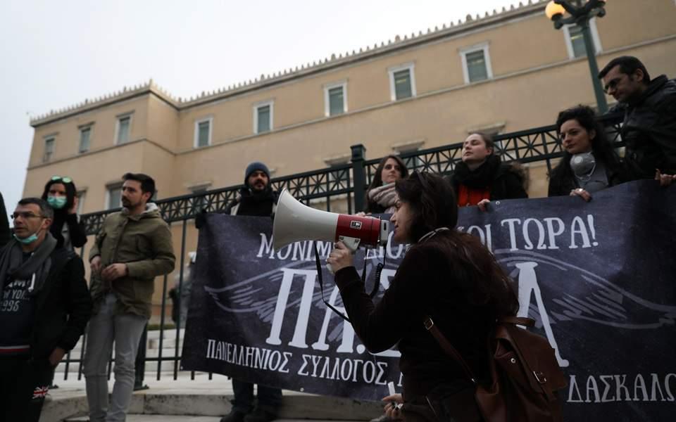Πανελλαδική απεργία κήρυξε την Πέμπτη η ΑΔΕΔΥ