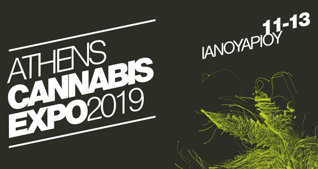H Athens Cannabis Expo 2019 έχει ξεκινήσει στο Tae Kwon Do!