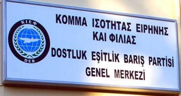 Λόγο ύπαρξης αναζητεί το μειονοτικό κόμμα ΚΙΕΦ στη Θράκη…
