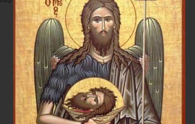 Σύναξη του Αγίου Ιωάννη Προδρόμου και Βαπτιστού