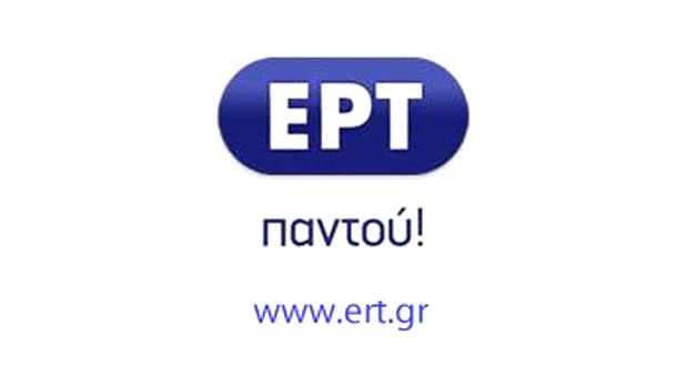 Ο 37ος Αυθεντικός Μαραθώνιος της Αθήνας στην ΕΡΤ