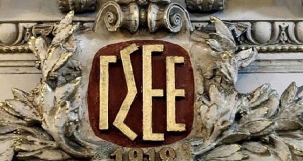 ΓΣΕΕ: Να εφαρμοστεί εδώ και τώρα η Συλλογική Σύμβαση Εργασίας στη ΜΟΔ ΑΕ