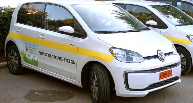 Δήμος Νεάπολης-Συκεών: Σε κίνηση τα πρώτα ηλεκτροκίνητα οχήματα…