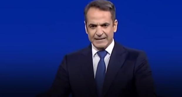 Το δριμύ «κατηγορώ» του Κυρ. Μητσοτάκης (βίντεο)