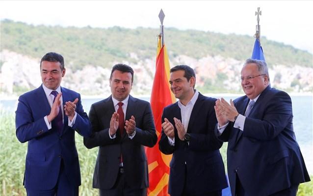 Τα πήρε όλα ο Ζάεφ! – Και το… κορόιδο είναι η Ελλάδα…