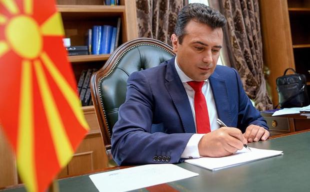 Λεόντεια η συμφωνία με τα Σκόπια, βλάπτει τα εθνικά συμφέροντα