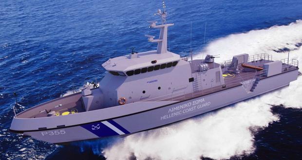 Υπεγράφη η Σύμβαση για προμήθεια τριών υπερσύγχρονων Παράκτιων Περιπολικών Πλοίων