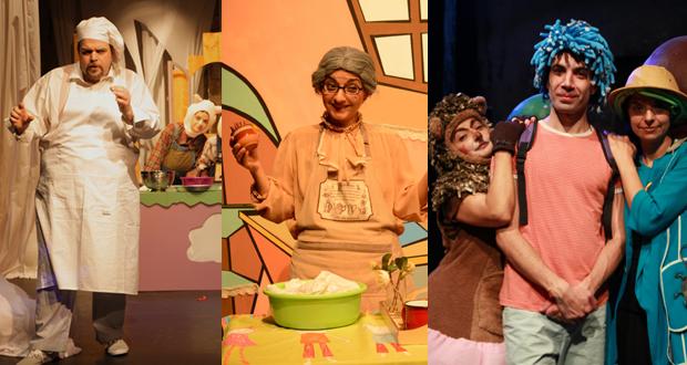Παιδική σκηνή του θεάτρου Φούρνος: «Μια ζαχαρένια συνταγή»– «Το Αγόρι με τα Μπλε Μαλλιά» – «Μήλα, Ζάχαρη, Κανέλα»