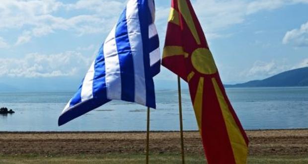 Σκόπια: Tο «ευχαριστώ»…