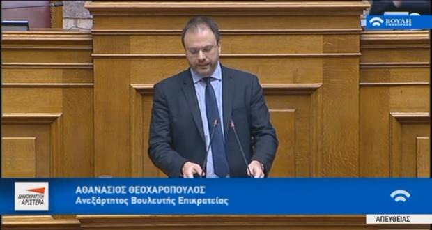 Θανάσης Θεοχαρόπουλος: Η ΔΗΜΑΡ ψηφίζει ΝΑΙ στη «Συμφωνία των Πρεσπών»