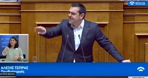 Η οργή του Τσίπρα για τις απειλές: Τώρα θα τα ακούσετε, καθίστε κάτω (βίντεο)
