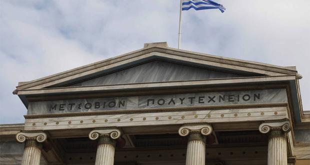 Νέος συναγερμός: Τρεις ακόμη φάκελοι με ύποπτη σκόνη σε Κρήτη, Κέρκυρα και Πολυτεχνείο