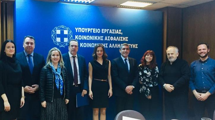 Ε. Αχτσιόγλου: Μέχρι τον Μάρτιο η ρύθμιση των ληξιπρόθεσμων ασφαλιστικών εισφορών