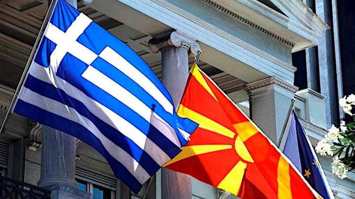 Η Συμφωνία των Πρεσπών, με επίφαση τη διπλή ονομασία, δίνει στους Σκοπιανούς την ψεύτικη Μακεδονική Ταυτότητα που ήθελαν πάντα