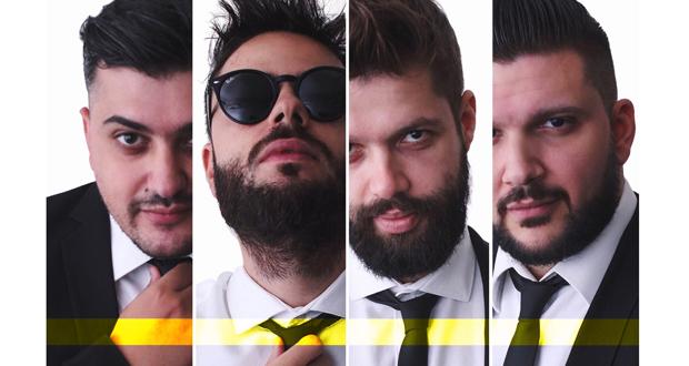ALCATRASH: «ΣΑ ΝΑ Σ' ΑΓΑΠΑΩ» – Νέο τραγούδι & music video