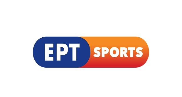 Η μεγάλη πρεμιέρα του ΕΡΤ Sports